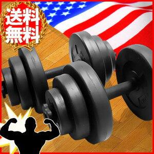 送料無料ダンベル9kg2個セットラバー仕上げラバーダンベル筋トレトレーニングシェイプアップスポーツジムエクササイズダイエットウエイトトレーニングp