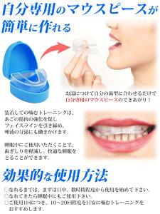 歯ぎしりマウスガードいびき防止歯ぎしり防止いびき対策いびきグッズ歯形マウスピース★★□□