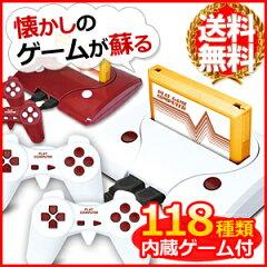 懐かしのゲームをもう一度ファミコンカセットが楽しめて、さらに118種のゲームを内蔵【着後レビ...