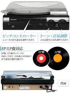 レコードプレーヤーレコードプレイヤーデジタル化CD録音ジーニー[TT-182NPC]LPEPアナログパソコンレコードデジタルMP3USBCD-ROM音楽オーディオプレイヤースピーカー内蔵geanee