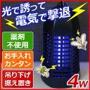 虫除け 殺虫器 薬剤不使用 電撃殺虫器 高電圧 4W 【 吊るす 置く...