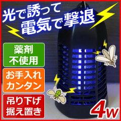 4W 虫よけ 吊るす 置く 電撃 電気 ショック 殺虫器