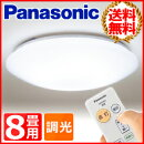 パナソニックPanasonicLEDシーリングライト8畳昼光色電球色天井直付型[LSEB1070]リモコン付壁スイッチ切替電気照明シーリングライトLEDライトLEDシーリングライトタイマー