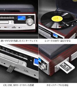 レコードプレーヤーレコードプレーヤー[VS-M001]デジタル化CD録音多機能オーディオレコードプレイヤー録音ダイレクト録音再生USBカセットテープLPレコードCDMP3レトロアンティークDENONパイオニアソニー同様人気