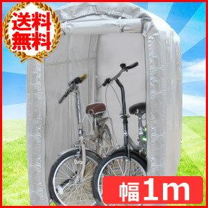 ベルソスVERSOSサイクルハウススリムタイプ1m[VS-G034]シルバー2台用組み立て式マルチヤード自転車置き場自転車二輪車サイクルバイクカバーシートテントガレージ物置セキュリティ盗難対策紫外線雨除けVSG034