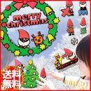 サンタの森ウィンドウステッカーMリースソリとサンタツリーとサンタXmas[EC-15WS]ウォールステッカークリスマスステッカーウィンドウデコレーションクリスマスツリーと飾ろう