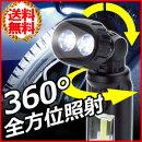 送料無料ライトLEDライトLED[ET-01]エクセレントライト360°全方位照射角度調節COBライト照明磁石マグネット付き吊り下げフックハンディライトハンドライト強力2m
