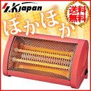 送料無料ストーブ電気ストーブ[SKJ-RK50X]小型電気電気ヒーターヒーター暖房暖房器具クォーツヒーターコンパクトエスケイジャパン