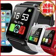 スマートウォッチ iPhone Android 対応 Uwatch U8 ウォッチ 腕時計 デジタル時計 ブルートゥース Bluetooth ハンズフリー ワイヤレス メール 音楽 歩数計 アンドロイド スマホ スマートフォン スポーツ アウトドア iPhone対応 Android対応 3ms