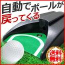 【NS】電動ゴルフカップ