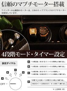 ワインディングマシーン4本巻きVS-WW045カーボンマブチモーター自動巻き腕時計ウォッチワインダーワインディングマシンワインディングマシン自動巻上げ機自動巻上機JD074後継品※※