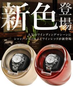 ワインディングマシーン1本巻き[VS-WW011]