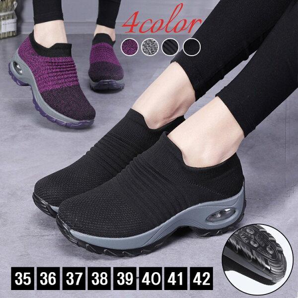 スニーカーレディースシューズランニングスポーツ靴ジョギング厚底疲れにくい通気性カジュアルシューズヒップホップ靴 ランニングシュー