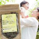 2011グルメ大賞2年連続受賞★口コミで大人気!授乳期の母乳ハーブティーならこれ!ラズベリーリ...