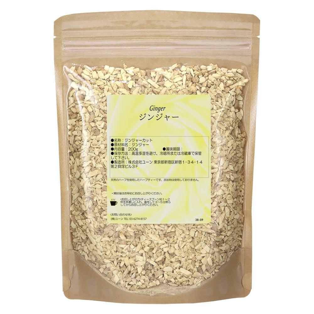 ジンジャー カット約5mm 乾燥生姜 たっぷりサイズ200g ゆうメール送料無料 乾燥しょうが カット