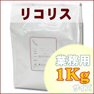 供甘草(根:途徑)業務使用的香草茶1Kg茶:甘草球座:甜草茶:甘草茶:kanzo茶:理智的香草:香草茶:健康茶:茶葉子