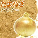 Nf-onionp10k