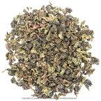 烏龍茶 黄金桂 茶葉 500g プレミアム お茶 ウーロン茶 おうごんけい