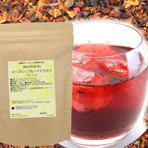 ローズヒップ&ハイビスカス 200g 有機JASオーガニック認証原料100% ローズヒップハイビスカスローズヒップティーハイビスカスティー ドライハーブ ハーブ茶 健康茶 茶葉 ユーン ハーブティー(ブレンド) ゆうメール送料無料