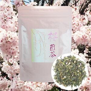 桜煎茶 茶葉 100g さくらグリーンティー 桜緑茶 さくら緑茶 桜茶 さくら茶 桜ティー さくらティー さくらお茶 桜お茶 サクラお茶 Cherry Blossoms green tea japanese tea 日本茶 春のお茶 桜の葉茶