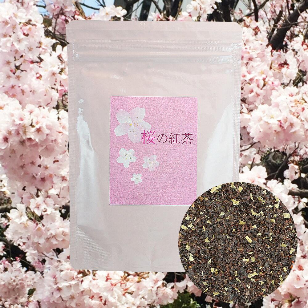 茶葉・ティーバッグ, 紅茶  100g sakura tea