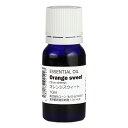 オレンジスウィートオイル 10ml スイートオレンジオイル オレンジスイートオイル アロマオイル エッセンシャルオイル 精油
