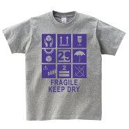 ダンボールTシャツ メンズレディース半袖服 おしゃれペアルックプレゼント 大きいサイズShortplateショートプレート