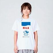 牛乳Tシャツ メンズレディース半袖服 おしゃれペアルックプレゼント 大きいサイズShortplateショートプレート