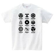 家紋グレー白Tシャツメンズレディース半袖服ゆったりおしゃれトップスペアルックプレゼント大きいサイズ綿100%160SMLXL