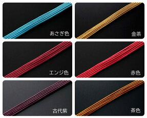腕輪数珠用ゴム【2m】選べる11色修理用ゴム数珠手作り用ゴム