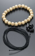 手作り数珠パーツセット腕輪念珠星月菩提樹7mmオニキス親玉天玉ボサセット腕輪数珠作成キット