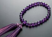女性用数珠(念珠)紫水晶《アメジスト》10ミリ共仕立【楽ギフ_包装】【楽ギフ_メッセ入力】【楽ギフ_のし】