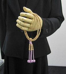 星月菩提樹《せいげつぼだいじゅ》正絹かがり房真言宗女性用数珠(念珠)