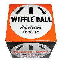 [ウィッフルボール]ボール箱入り(1個)【正規品】