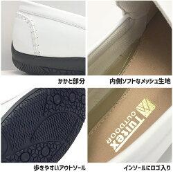 【訳あり】メンズスニーカースリッポンシューズ靴スニーカーTULTEXタルテックス無地歩きやすいカジュアルスタイリッシュホワイトメンズシューズメンズスリッポン靴shotショット【85】[81][Z][A][B][C][D]【SHOTショット】[170803]