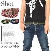 カジュアル ファッション アイテム ストレス ゴムメッシュベルト ショット