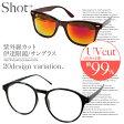 レディース メンズ UVカット メガネ 眼鏡 おしゃれ 紫外線カット サングラス 伊達メガネ めがね グラサン カジュアル おしゃれメガネ おしゃれサングラス『F』【753】[89][Z][A][B][C][D]【SHOT ショット】[120315]