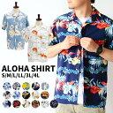 【メール便対応】メンズ アロハシャツ 総柄 ハワイアン 和柄 金魚 リーフ ボタニカル ……
