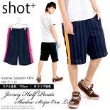���/���㡼��/���㡼���ѥ��/�ϡ��եѥ��/�饤��/�ä���/���ݡ���/������/�롼�०����/Ⱦ�ѥ�/û�ѥ�/�ȥ졼�˥�����/�¤�/shot/����å�