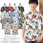 アロハシャツ ハワイアン ポケット アウトドア レーヨン ネイビー ホワイト ブラック ショット