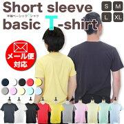 ベーシック コットン Tシャツ インナー パステルカラー ホワイト ブラック イエロー ネイビー グリーン サックス ショット