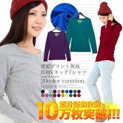 カジュアル ガーリースタイル プリント Tシャツ ショット