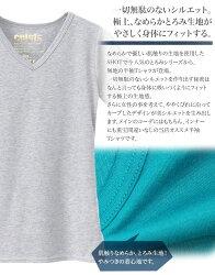 レディース無地VネックTシャツ【メール便対応】オーソドックスなカラバリがオールシーズンで使えるムジVネックTシャツ【690】жёθ