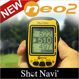 ショットナビ ネオ2 / shot navi neo2(ゴルフナビ/GPSゴルフナビ/GPSナ…