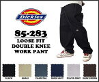 DICKIES(ディッキーズ)DOUBLE KNEE WORK PANTダブルニーワークパンツ