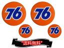 【送料無料】76Lubricants、オフィシャルラウンドロゴステッ...