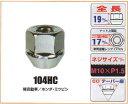 KYO-EI(協永産業)貫通ナット M10×P1.5 【104HC】