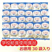 アーモンドフィッシュ【6g×30袋】