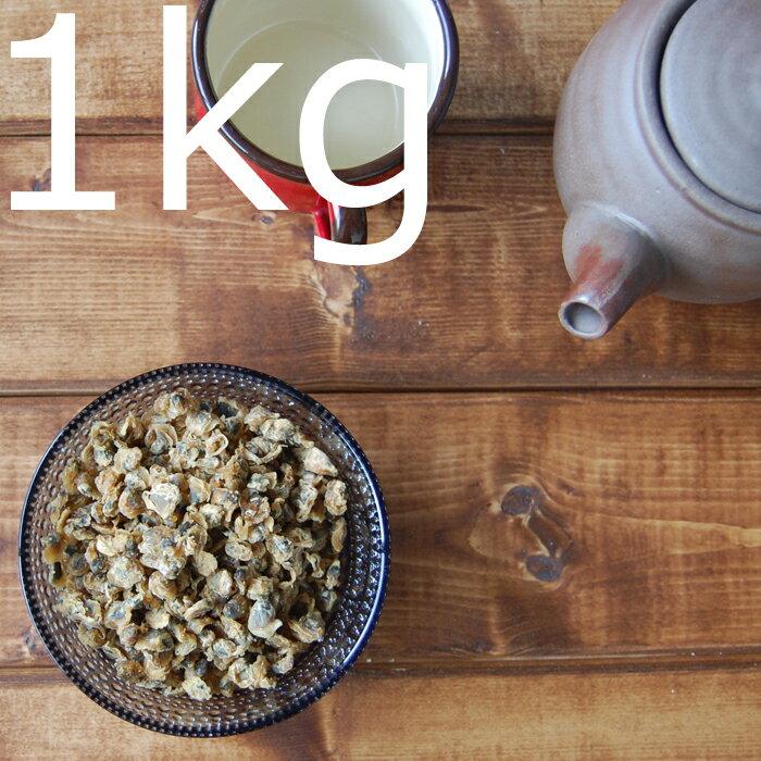 食べるしじみ 1kg 味付け乾燥しじみ 乾燥 シジミ 蜆 しじみ