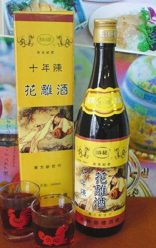 <花雕紹興酒10年ハーフ>高級中国酒、6本セットでお得☆!【あす楽対応_東北...